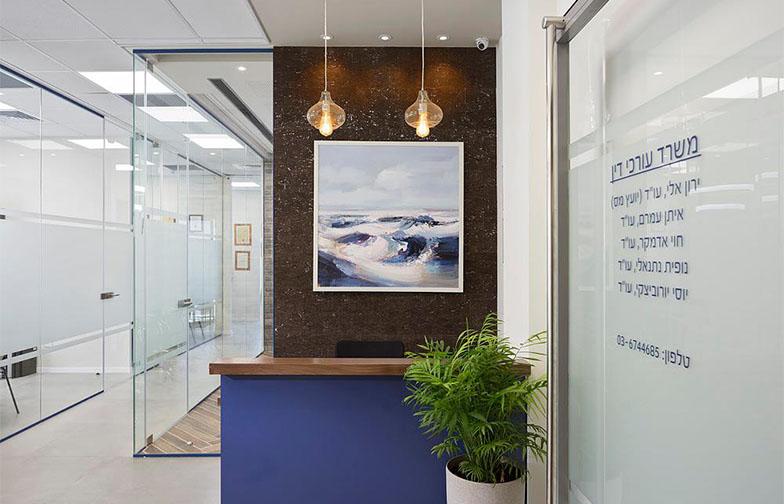 Liat Evron Interior Design